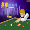 zhuoqiuxinshijie 9 Ball Billiard